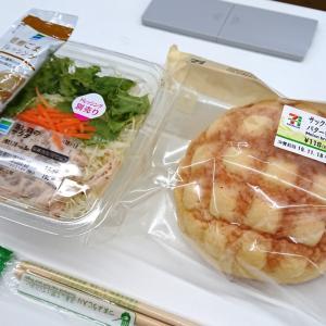 【週末スク1日目】会計基準とメロンパン