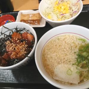 【週末スク最終日】筆記試験とマグロ丼