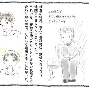 【漫画②】脱・フランダースの犬~パトラッシュ、僕も疲れたんだ~