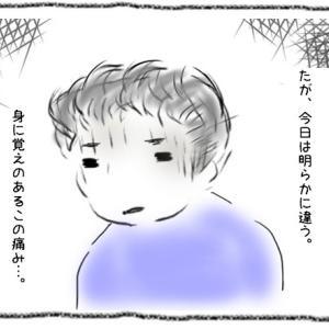 【漫画①】脱・フランダースの犬~パトラッシュ、僕も疲れたんだ~