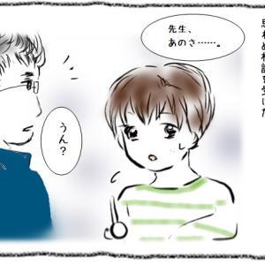 【漫画①】無理に勧誘しない。説得しない。だって……。