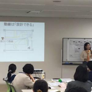 【尼崎創業塾】起業したいなら起業塾!