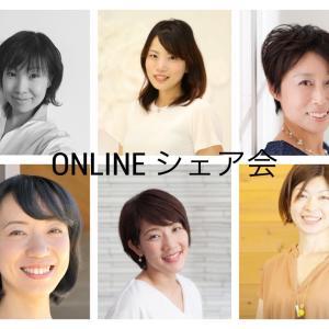 【案内】行動できるワタシになる!村田美智子さんと品川にて5月10日
