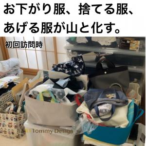【声】オモチャが多くて床置き→毎日片付けるように!