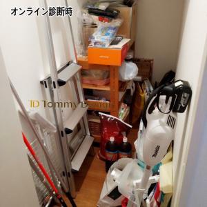 【事例】階段下収納ビフォーアフター