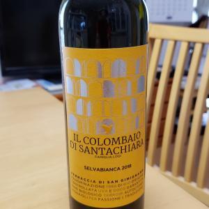 セルヴァビアンカ~イタリアワイン