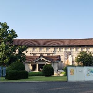 きもの展@東京国立博物館