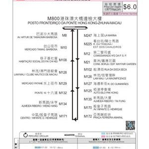香港4日目⑨ バスでマカオへ④セナド広場への行き方^0^
