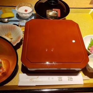 箱根湯本 吉池旅館 宿泊メモ 夕食 2020.10.22^0^