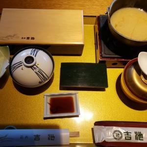箱根湯本 吉池旅館 宿泊メモ 朝食 2020.10.23^0^