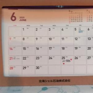 カレンダーをみたら!^_^