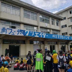 上溝南高校の文化祭に行って来ました(ノ^^)ノ