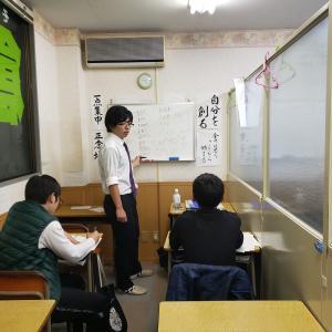 定期試験のトレーニング学習、真っ最中。みんな自分事になって取り組めてます!(^^)!