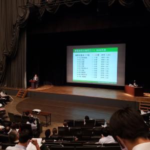 塾対象の高校入試研究会に行ってきました。