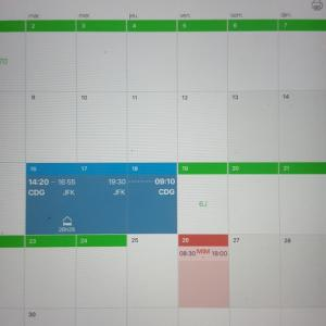 8月のフライトスケジュールを見てビックリ!!