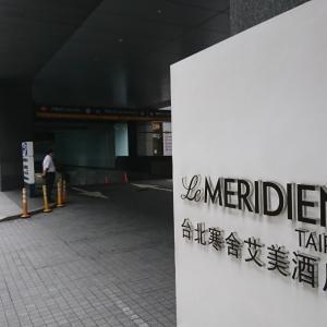 【SPGアメックス活用】GWにJALビジネスクラスでいく台湾3泊4日 ②ル・メリディアン台北