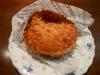 ■オリンピック 半熟たまごのザクザクカレーパン