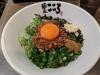 ■麺屋こころ
