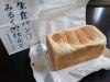 ■サミット みるく仕立て生食パン