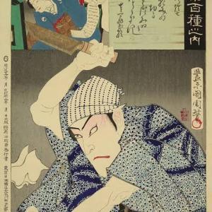 芸術祭十月大歌舞伎の演目