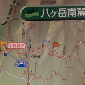 八ヶ岳神社と三味線滝