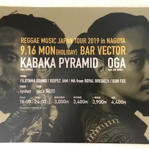 2019.9.16(MON) KABAKA PYRAMID / OGA @BAR VECTOR