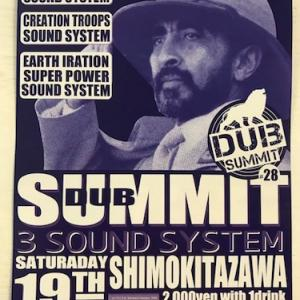 2019.10.19(SAT) DUB SUMMIT #28 @下北沢ERA