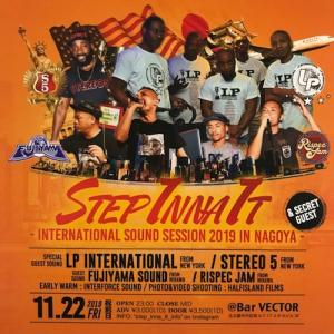 2019.11.22(FRI) STEP INNA IT @BAR VECTOR