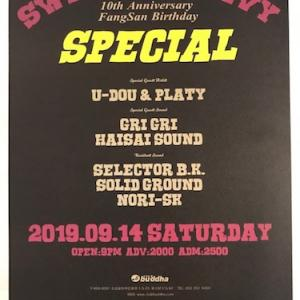 2019.9.14(SAT) SWEET AND HEAVY SPECIAL @BUDDHA