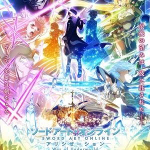 ★SAO アリシゼーション War of Underworld 第13話★最高★セトゥス♪♪