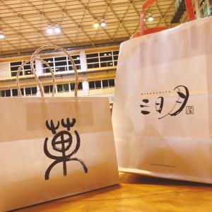 ★バスケメンバーへささやかな気持ちを★セトゥス♪♪