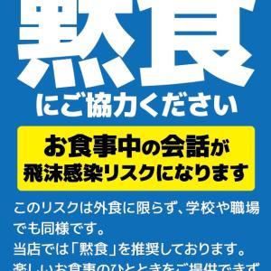 ★福岡のお店が発信した黙食★セトゥス♪♪