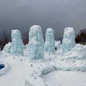 2021(第43回)千歳・支笏湖氷濤まつり