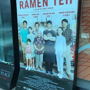 映画RAMEN TEH鑑賞、そしてポスターの手の謎、教会の写真からできたもの