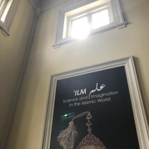 イスラム世界に少し触れた日に起こしたデザインからできた糸かけ、緑の意味