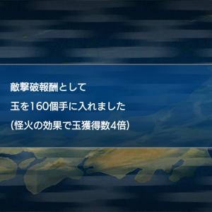 遂に遭遇!!
