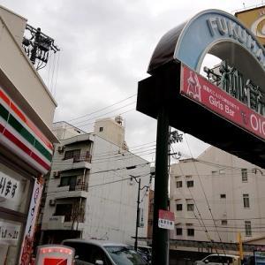 2021年 3月 大阪旅行④ 楽しい時間は・・・
