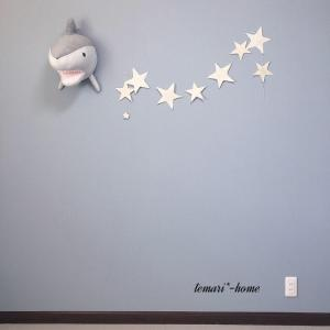 子供部屋オシャレ化計画①