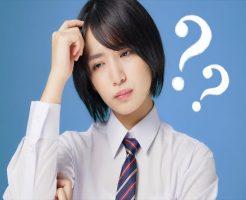 高認試験を会場で受けられるか不安……高認試験の「特別措置」とは?