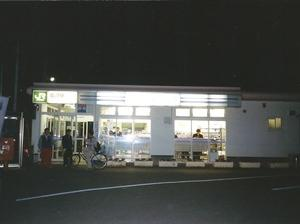 コンビニ駅