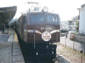 「EF58」眺鉄でちょっと興奮