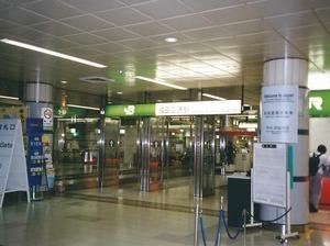初の成田空港