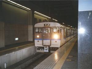 豊岡から電車です