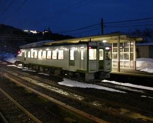 愛知県から新潟県を回った小旅行が終わります