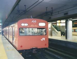 埼京線から武蔵野線へ