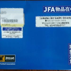 JFA指導指針2017を読んでみた。~東京ジュニアサッカーチームランキング~