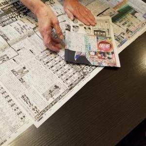 新聞紙を折って、お手伝いタイム!