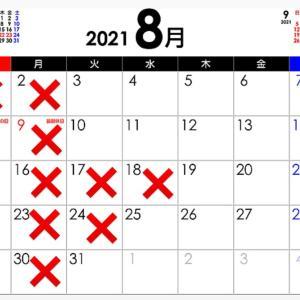 2021/06/15