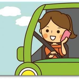 道路交通法12月改正の件。