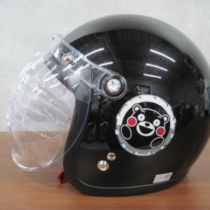 KUMAMONxCROSS CUBヘルメット